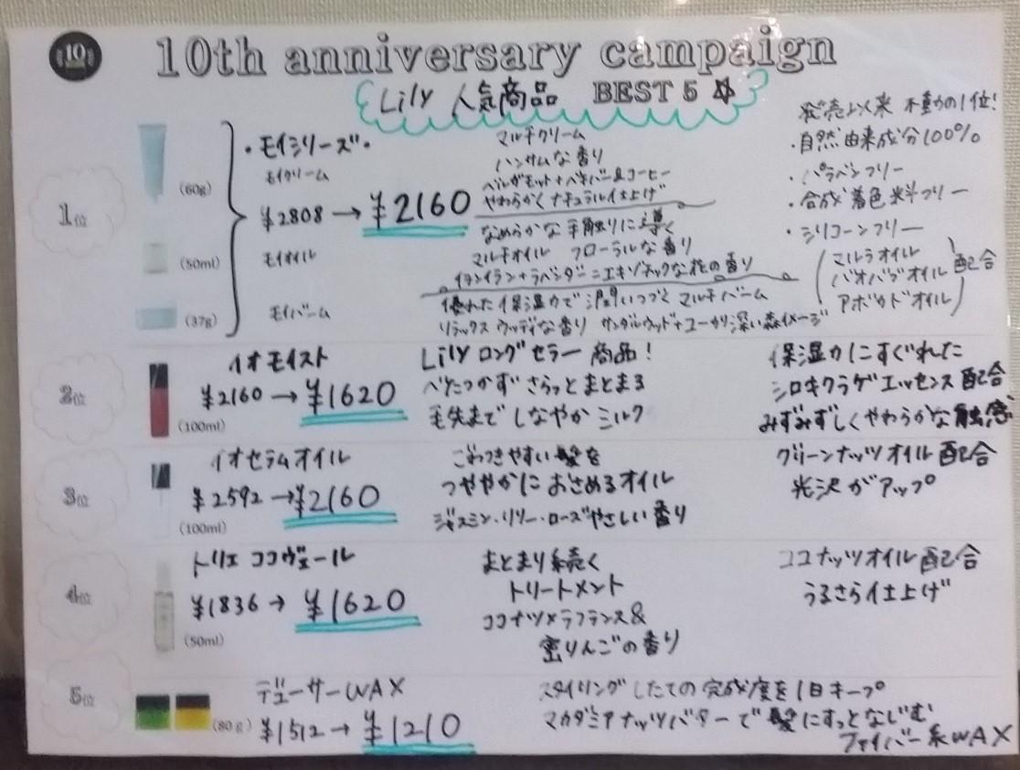 20181206_204237 (2)